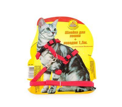 Комплект для кошки (шлейка и поводок) 1,5 м, фото 5