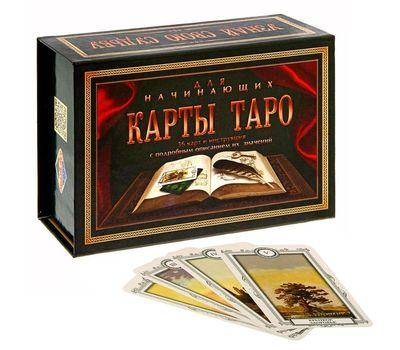 """Карты Таро в подарочной коробке """"Для начинающих"""", Ленорман, фото 1"""