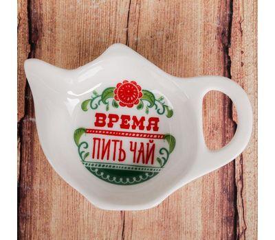 Подставка для чайного пакетика, фото 1