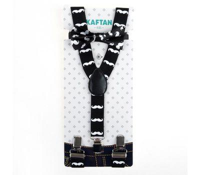 Детский набор подтяжки и галстук-бабочка, фото 3