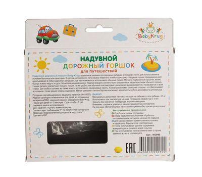 Надувной дорожный горшок для детей от 15 мес, фото 3