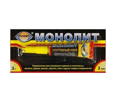 Суперклей Секундный Aviora «Монолит», фото 1