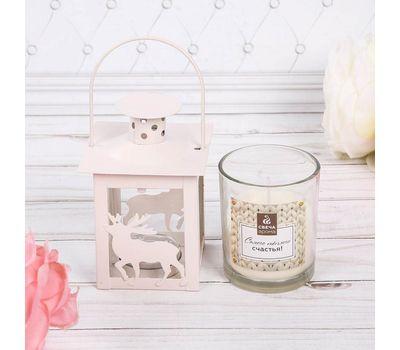 Набор ароматизированной свечи с подсвечником фонарик, фото 5