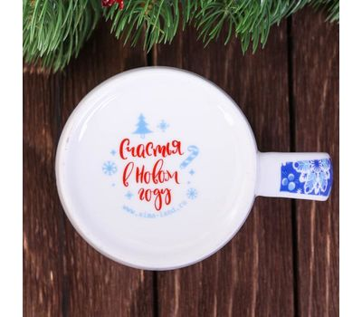 Набор кружка 350 мл, подставка под чайный пакетик «С Новым годом», фото 8