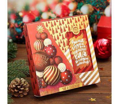 Набор чай чёрный и шоколад «Счастья в новом году», фото 1
