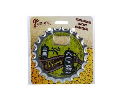 Ключ для открывания бутылок, фото 1