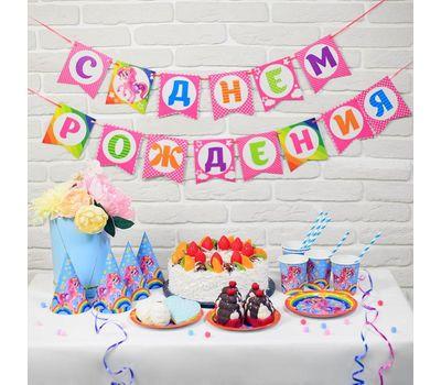 Набор бумажной посуды для проведения детских праздников (6 тарелок, 6 стаканов, 6 колпачков), фото 5