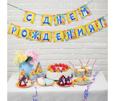 Набор бумажной посуды для проведения детских праздников (6 тарелок, 6 стаканов, 6 колпачков), фото 6