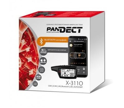 Автосигнализация с автозапуском PanDECT X-3110, фото 1