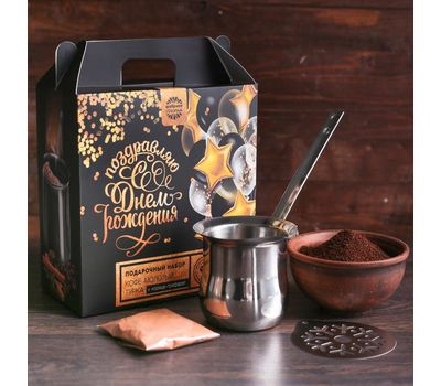 Подарочный набор «С днём рождения»: кофе 50 г, турка, специи 30 г, трафарет, фото 1