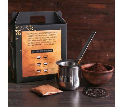 Подарочный набор «С днём рождения»: кофе 50 г, турка, специи 30 г, трафарет, фото 2