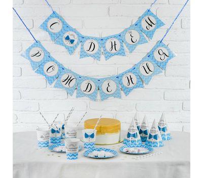 Набор бумажной посуды для проведения детских праздников (6 тарелок, 6 стаканов, 6 колпачков), фото 4