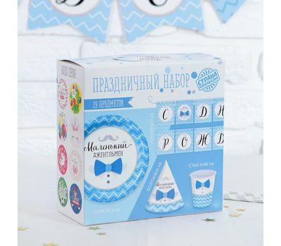 Набор бумажной посуды для проведения детских праздников (6 тарелок, 6 стаканов, 6 колпачков), фото 2