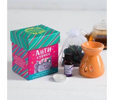 Набор «Анти-стресс»: аромасаше, арома лампа, арома масло, свеча, чай 25 г, фото 1