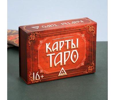 Карты «Таро» в подарочной упаковке 78 карт, фото 1
