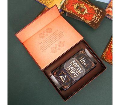 Карты «Таро» в подарочной упаковке 78 карт, фото 2