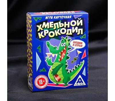 Игра для компании «Хмельной крокодил», 70 карт, фото 1