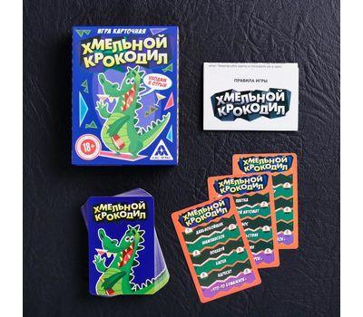 Игра для компании «Хмельной крокодил», 70 карт, фото 2