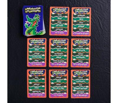 Игра для компании «Хмельной крокодил», 70 карт, фото 6