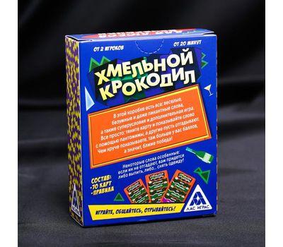 Игра для компании «Хмельной крокодил», 70 карт, фото 5