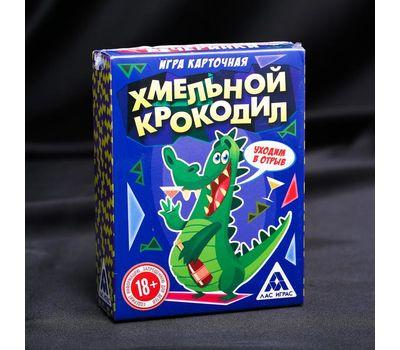 Игра для компании «Хмельной крокодил», 70 карт, фото 4