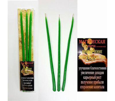 Набор магических свечей «Привлечение денег и богатства», зелёные, фото 1