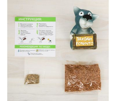 """Растущий подарок, трава в горшочке """"Волк"""", фото 2"""
