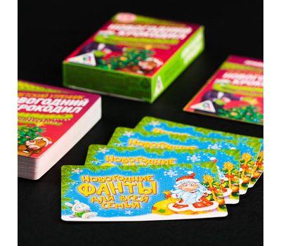 Игра для компании «Новогодний крокодил: недетский утренник», фото 4