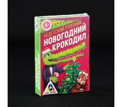 Игра для компании «Новогодний крокодил: недетский утренник», фото 1