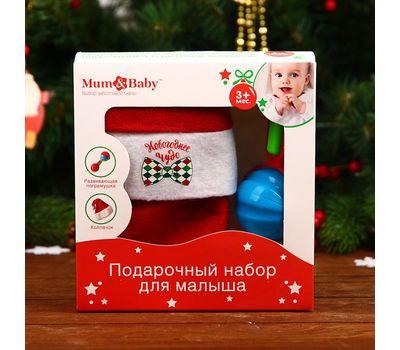 Подарочный набор для мамы и ребёнка «Новогоднее чудо», фото 1