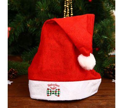 Подарочный набор для мамы и ребёнка «Новогоднее чудо», фото 3