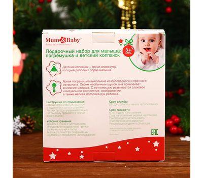 Подарочный набор для мамы и ребёнка «Новогоднее чудо», фото 5