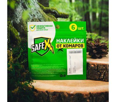 Наклейки на одежду антимоскитные SAFEX 6 шт, фото 3