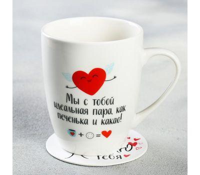 Набор «Люблю тебя» (кружка 350 мл, подставка под горячее), фото 4