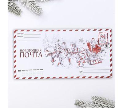 Письмо Деду Морозу «Новогодняя почта», фото 1
