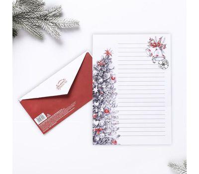 Письмо Деду Морозу «Новогодняя почта», фото 3