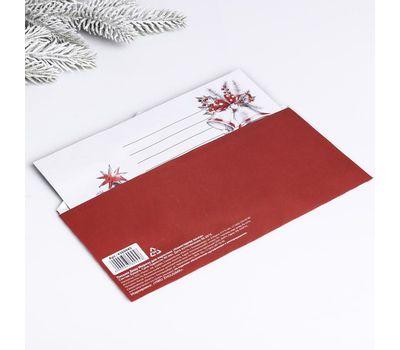 Письмо Деду Морозу «Новогодняя почта», фото 2