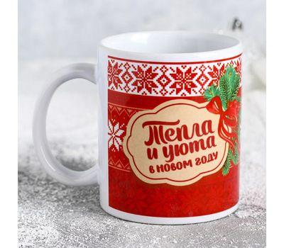 Новогодний набор «Уютных моментов» (плед 75×100 см, кружка 300 мл, мёд 130 г), фото 5