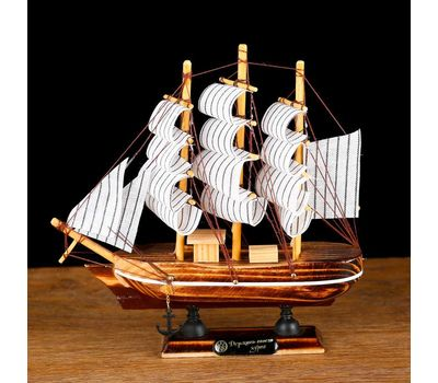 Кораблик сувенирный «Трёхмачтовый», фото 1