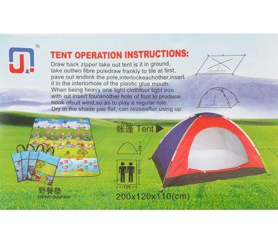 Палатка 2-х местная 200*120*110, фото 2