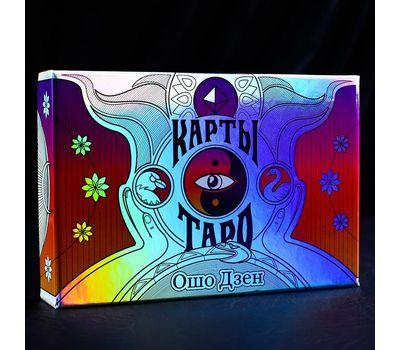Карты Таро «Ошо Дзен», 79 карт + благовония, фото 1