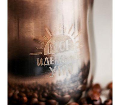 Набор «Моё идеальное утро»: турка 330 мл, стакан 300 мл, трафареты 2 шт, фото 5