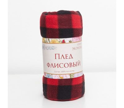 "Плед ""Экономь и Я"", фото 4"