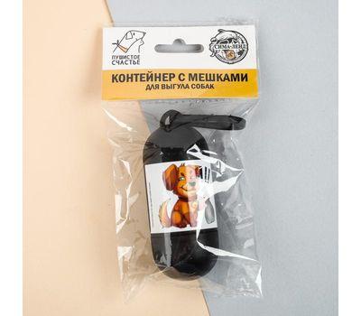 Контейнер с пакетами для уборки за собаками «Пёсик», фото 2